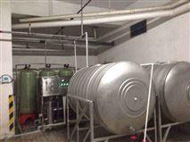 衡水化工汙水處理betway必威手機版官網 農村廢水淨化一體機