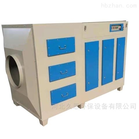 久恩環保活性炭廢氣處理箱工作原理