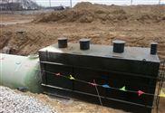 石家莊地埋式農村生活汙水處理一體機