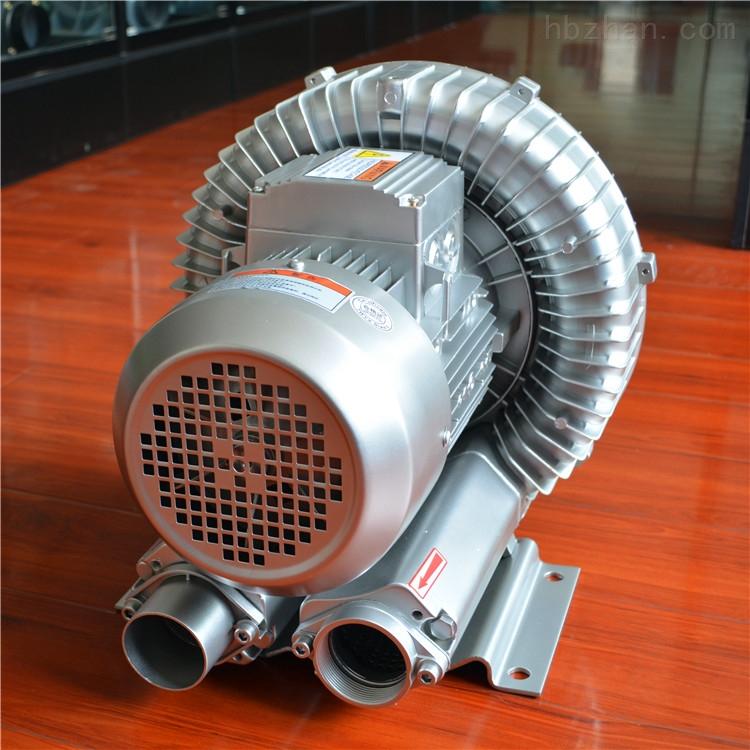 塑料机械配套旋涡风机
