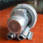 rh-220-1双段式高压风机-0.7kw双段高压鼓风机