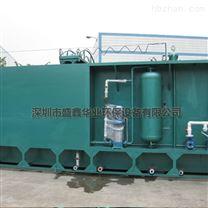 化工厂炼油废水处理 组合多相泵气浮设备