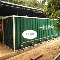 甘肃地表水集成式瓦楞板净水器