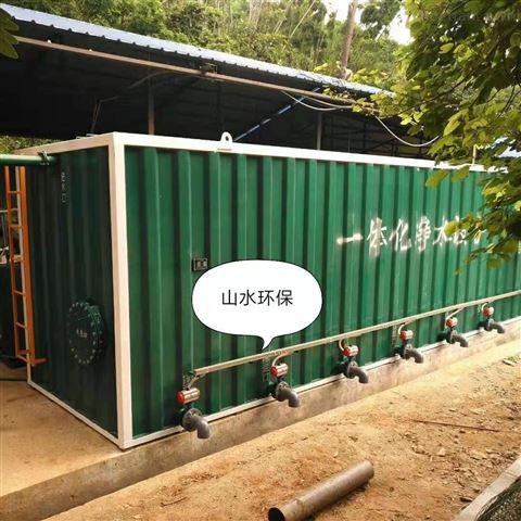 甘肃张掖市农饮水净水站