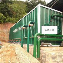 福建区农村一体化瓦楞板净水器