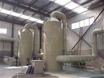 水洗喷淋塔高效净化设备