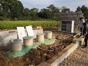 太阳能微动力农村生活污水处理设备