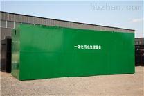 厂家直销 屠宰污水处理设备 广盛源 信誉第一