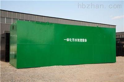 HDAF-5厂家直销 屠宰污水处理设备 广盛源 信誉第一