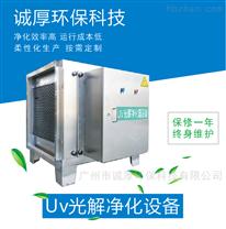 工业废气处理设备制作
