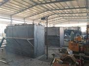 江苏屠宰污水处理设备生产厂家
