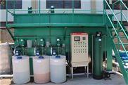 安徽一体化污水废水处理设备
