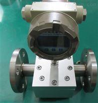 西安誠通儀表CT係列圓齒輪流量計