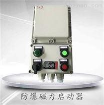 隆业电气——xl动力配电箱