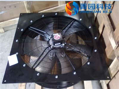 齊全武漢洛森DRAD280-4風機報價