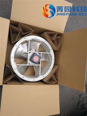 齊全廊坊洛森AKSD450-4-4N風機制造商