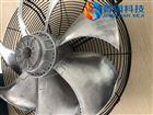 鄭州洛森DRAE200-4B風機供應廠家