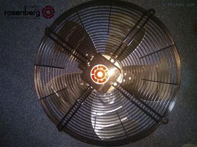 齐全福州洛森ER250-4风机专业