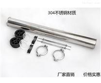 不锈钢RO反渗透膜壳