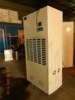 SYNGWT7S耐高温除湿机
