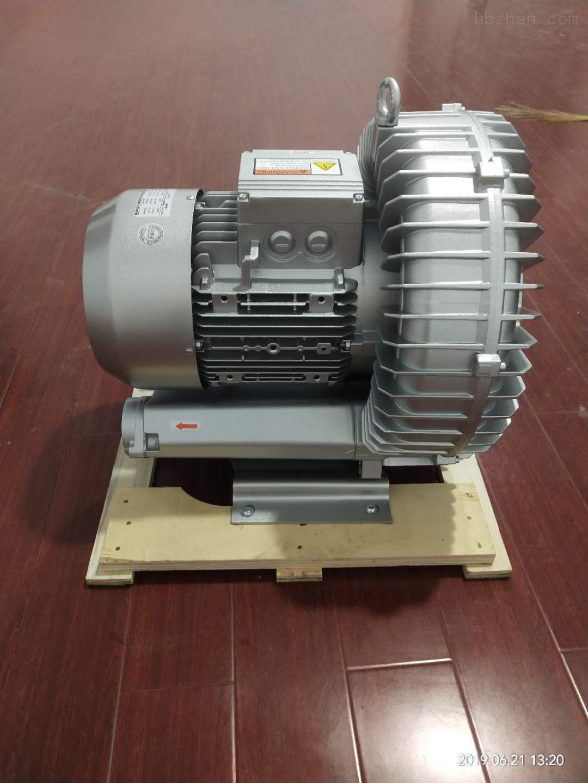超声波清洗专用高压风机.高压漩涡气泵