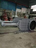 MZ942W电动煤气闸阀