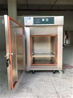 精密型300度恒温干燥箱