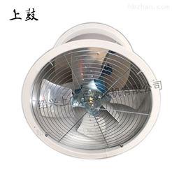 低噪声壁式轴流送风机