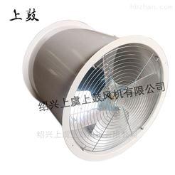 电缆夹层T35-11-2.8低噪声轴流风机