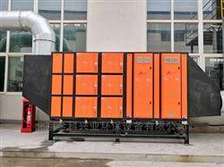 FOM-EP淬火热处理油烟净化工程