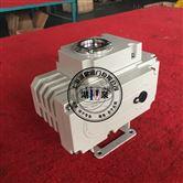 EOA-10B防爆型精小型电动执行器