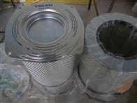 沃尔沃泵车空气滤芯1665908