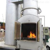 WSL不銹鋼動物尸體垃圾焚燒爐設備