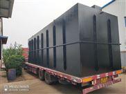 造纸厂污水处理设备厂家