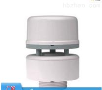 YHT-WCS5微型超聲波傳感器