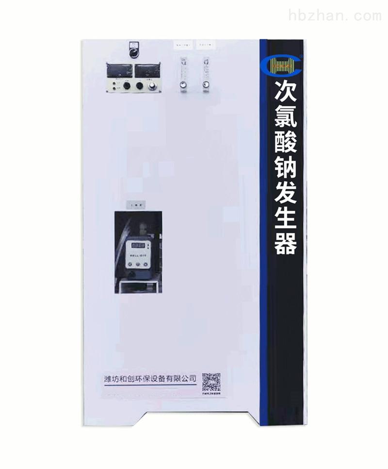 次氯酸钠消毒柜厂商/电解式饮水消毒设备