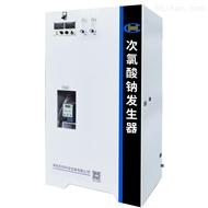 饮水次氯酸钠发生器/黑龙江电解盐消毒设备