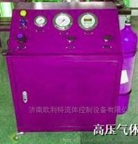 氮气罐充氮系统