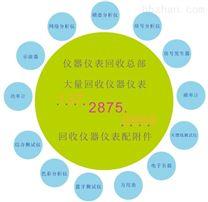 MS2720T回收 频谱仪MS2720T回收平台