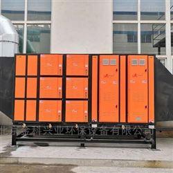 FOM-EP工业油雾 紧固件冷镦机油烟净化装备安装