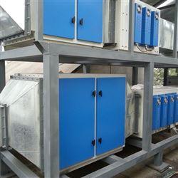 UV光氧催化废气除味器