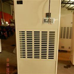 SYNGWT7S高温除湿机