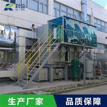 RTO工业废气处理设备节能高效
