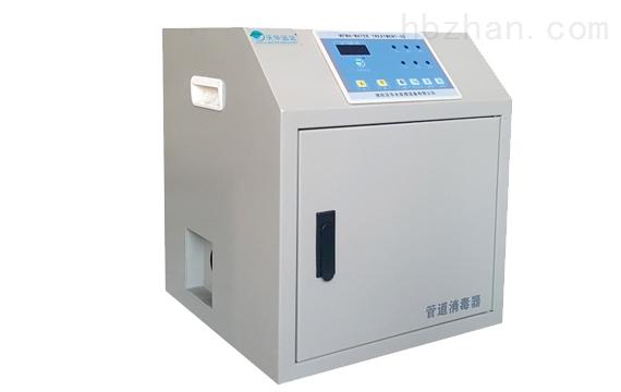 口腔门诊污水处理设备排放标准