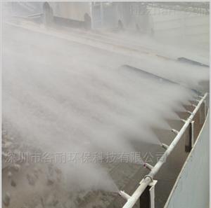 河北施工工地喷雾降尘设备