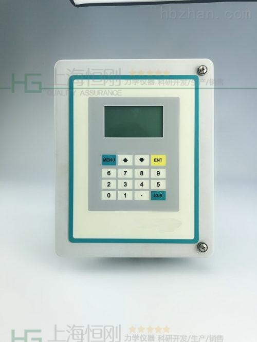 固定安裝式超聲波流量計