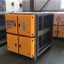 河北滄州8千風量油煙一體機油煙靜電淨化器