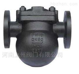 FT14HC杠杆浮球式蒸汽疏水閥