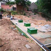 1m3/h地埋式一体化污水处理装置