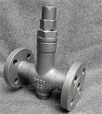 STC/B可调恒温式蒸汽疏水阀